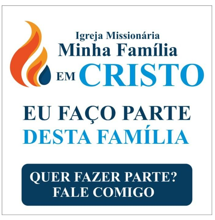 RADIO MINHA FAMILIA EM CRISTO